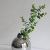 Rund liten vas i silver. Besök Blickfång.se